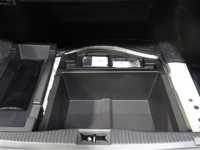 アスリートS-T J-フロンティア フルセグTV&ナビ バックモニター ETC スマートキー LEDヘッドランプ 純正アルミホイール  パワーシート(46枚目)