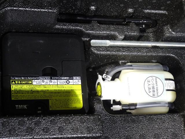 F フルセグTV&ナビ バックモニター スマートキー LEDヘッドランプ(47枚目)