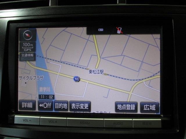 トヨタ プリウスアルファ G ナビ バックモニター ETC