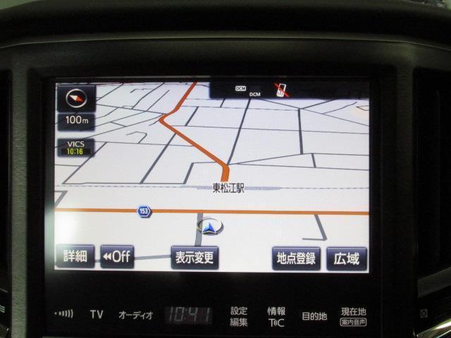 トヨタ クラウン アスリートS-T ナビ・バックモニター・ETC