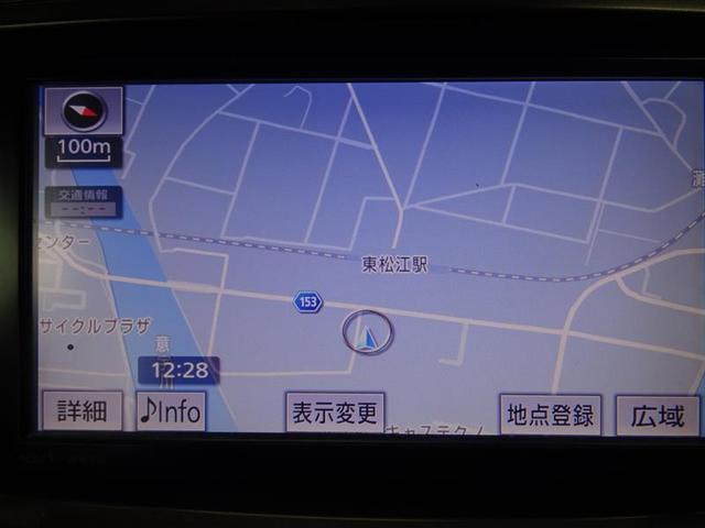 S チューン ブラック フルセグ ETC 盗難防止(8枚目)