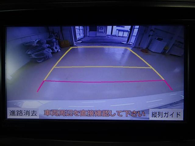 S チューン ブラック フルセグ ETC 盗難防止(9枚目)