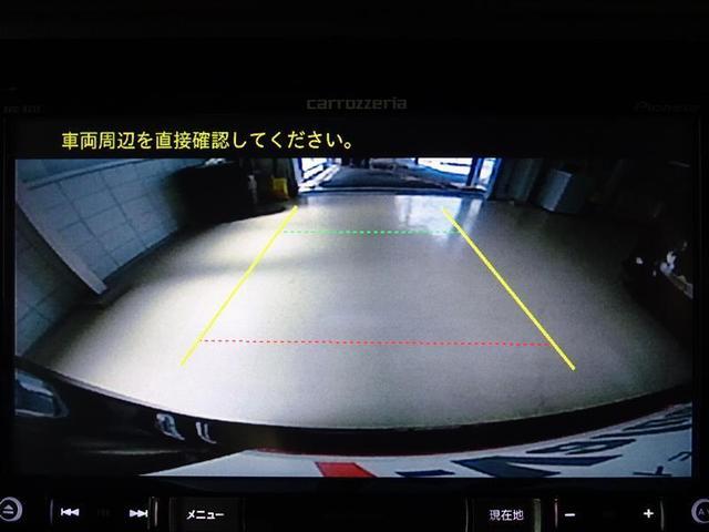 X SAII ナビ バックモニター(9枚目)