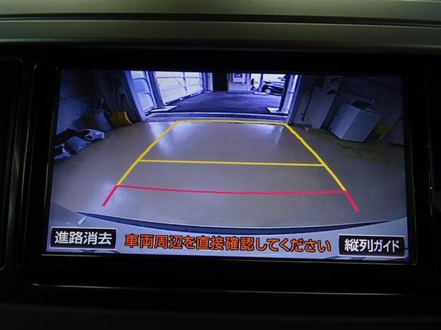 「トヨタ」「ランドクルーザープラド」「SUV・クロカン」「島根県」の中古車9
