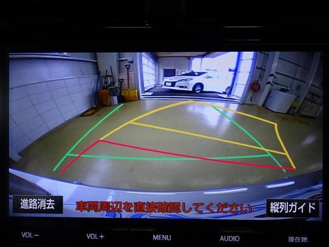 Sセーフティプラス ツートーン ワンオーナー ナビ・バックモニター CVT(10枚目)