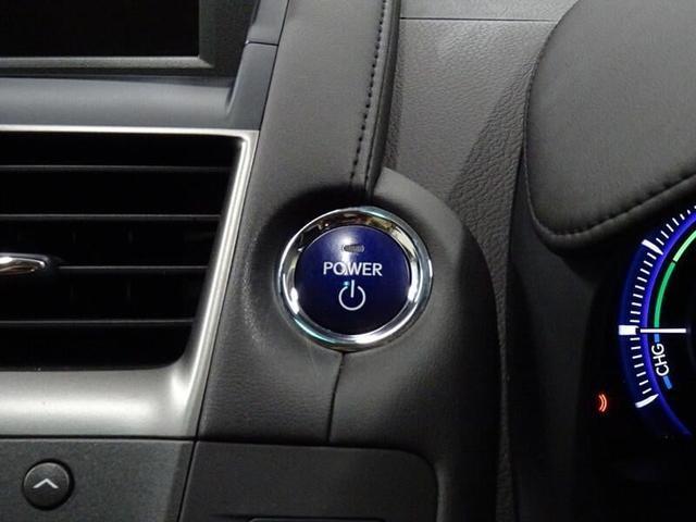 キーはポケットの中でスタートボタンでエンジンの始動&停止ができます。