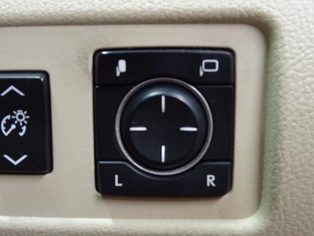 操作しやすいスイッチ!