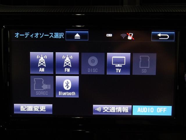 Sスタイルブラック ナビ・バックモニター・LEDヘッドライト・スマートキー(16枚目)