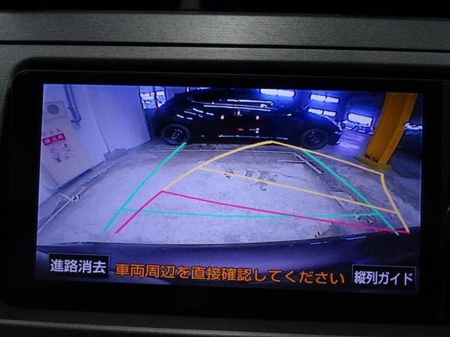 苦手な車庫入れはバックガイドモニターで安全・安心。