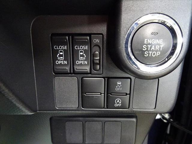 キーはポケットの中で、スタートボタンをおせばエンジンの始動&停止ができます。