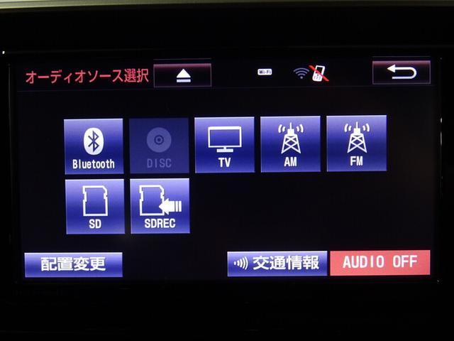G ナビ・バックガイドモニター・ETC(26枚目)