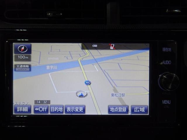 「トヨタ」「アクア」「コンパクトカー」「島根県」の中古車22