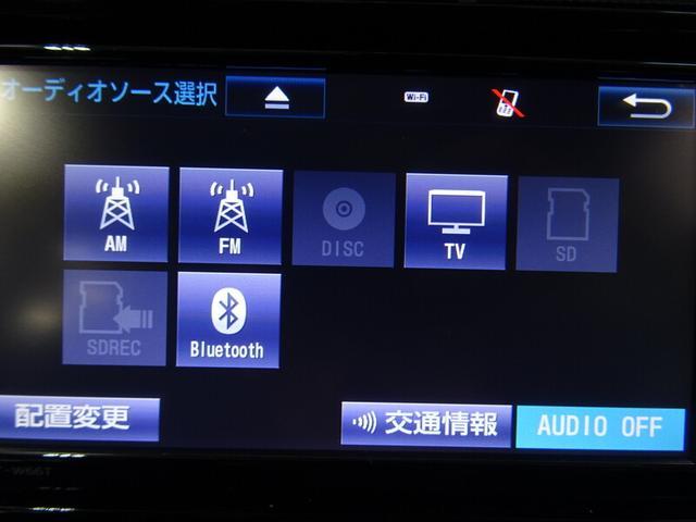 「トヨタ」「アクア」「コンパクトカー」「島根県」の中古車23
