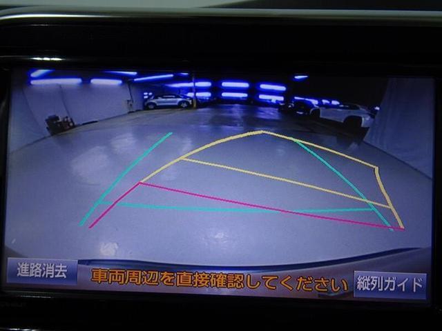 ハイブリッドG ナビ・バックガイドモニター(24枚目)