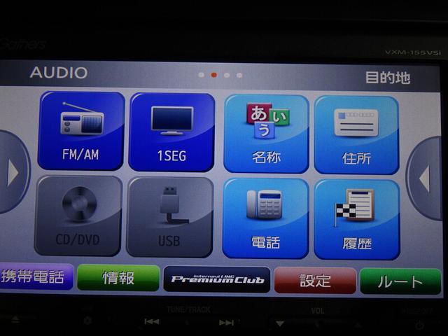 G・Lパッケージ ワンセグTV&ナビ バックモニター 片側パワースライドドア ディスチャージヘッドライト スマートキー(18枚目)