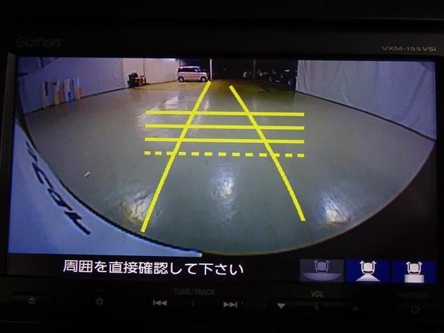G・Lパッケージ ワンセグTV&ナビ バックモニター 片側パワースライドドア ディスチャージヘッドライト スマートキー(19枚目)