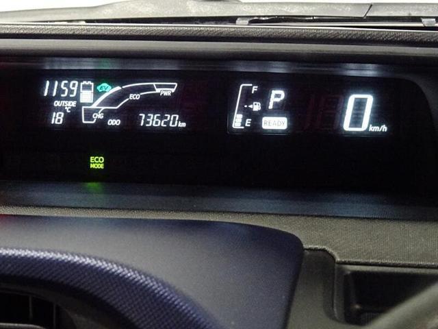 S ワンオーナー フルセグTV&ナビ バックモニター キーレスエントリー オートエアコン(14枚目)