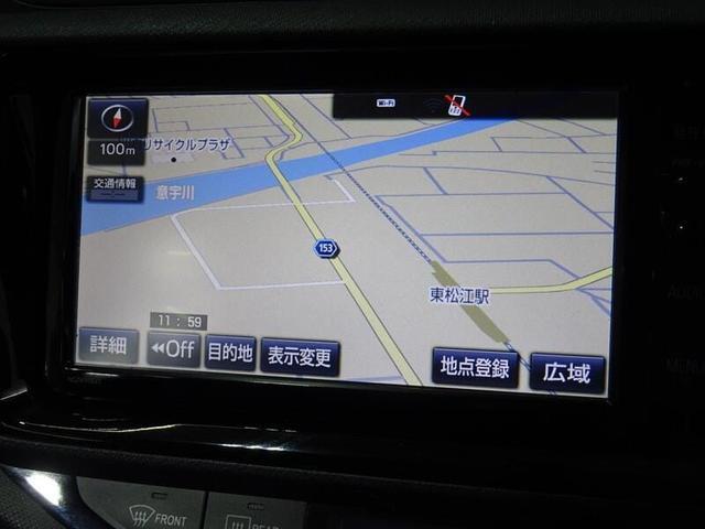S ワンオーナー フルセグTV&ナビ バックモニター キーレスエントリー オートエアコン(16枚目)