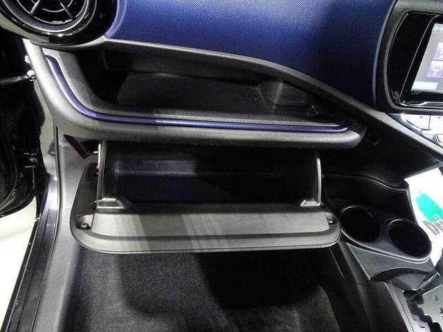 S ワンオーナー フルセグTV&ナビ バックモニター キーレスエントリー オートエアコン(28枚目)