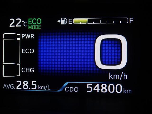 A ワンオーナー フルセグTV& バックモニター ETC スマートキー LEDヘッドランプ 純正アルミホイール(25枚目)