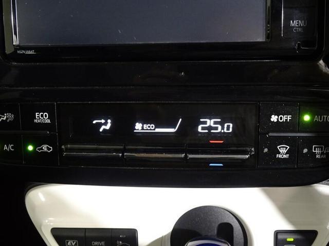 A ワンオーナー フルセグTV& バックモニター ETC スマートキー LEDヘッドランプ 純正アルミホイール(35枚目)