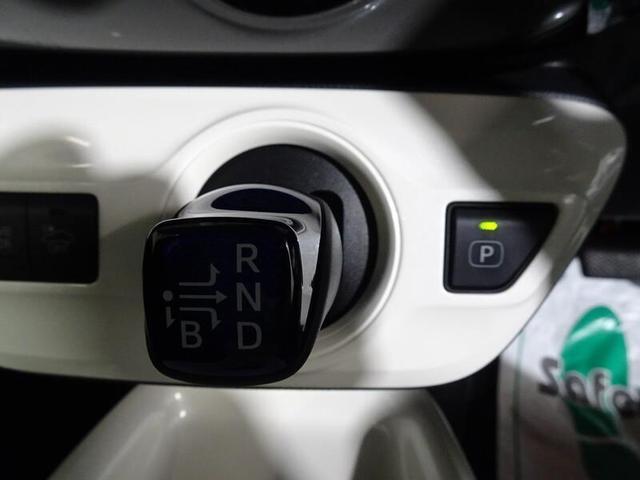 A ワンオーナー フルセグTV& バックモニター ETC スマートキー LEDヘッドランプ 純正アルミホイール(36枚目)