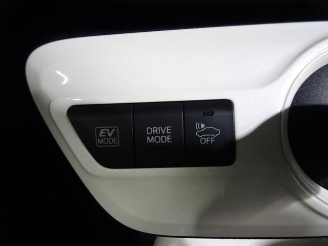 A ワンオーナー フルセグTV& バックモニター ETC スマートキー LEDヘッドランプ 純正アルミホイール(37枚目)