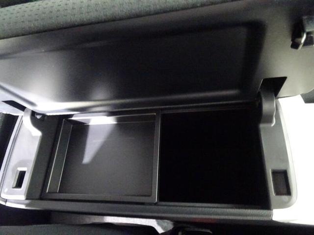 A ワンオーナー フルセグTV& バックモニター ETC スマートキー LEDヘッドランプ 純正アルミホイール(44枚目)