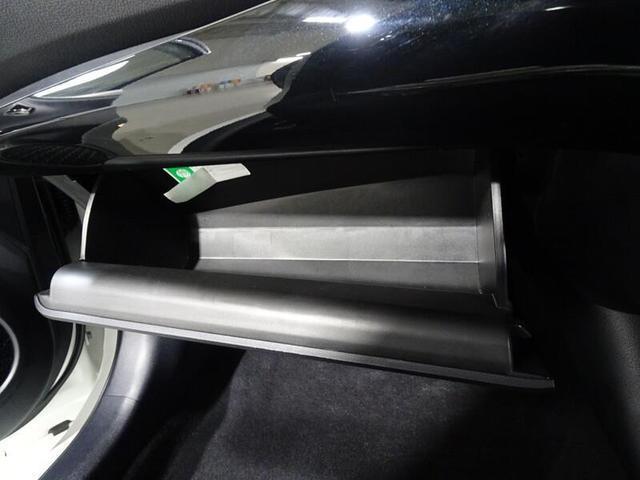 A ワンオーナー フルセグTV& バックモニター ETC スマートキー LEDヘッドランプ 純正アルミホイール(45枚目)