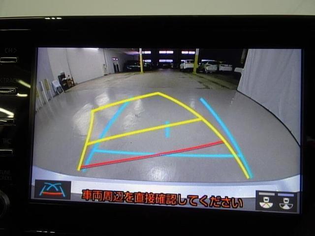 Z ワンオーナー フルセグTV&ディスプレイオーディオ バックモニター ETC スマートキー LEDヘッドランプ ドライブレコーダー(25枚目)