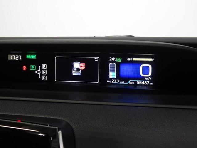 Sツーリングセレクション ワンセグTV&ナビ バックモニター ETC スマートキー LEDヘッドランプ 純正アルミホイール 合皮シート(23枚目)