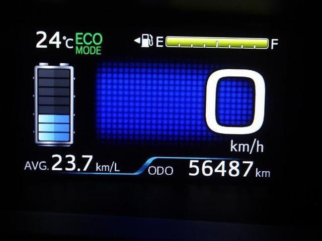 Sツーリングセレクション ワンセグTV&ナビ バックモニター ETC スマートキー LEDヘッドランプ 純正アルミホイール 合皮シート(24枚目)