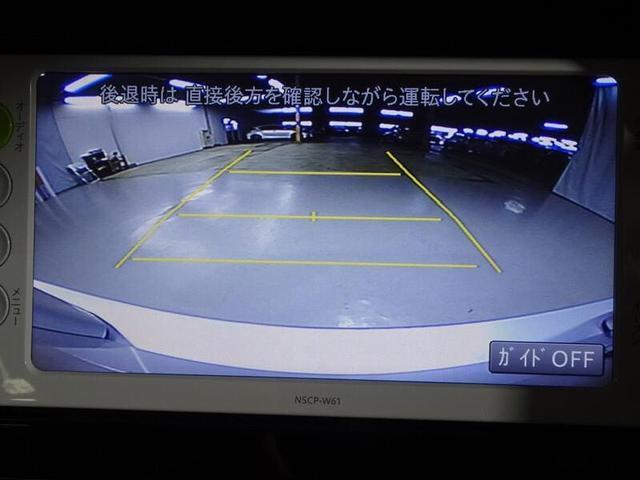 Sツーリングセレクション ワンセグTV&ナビ バックモニター ETC スマートキー LEDヘッドランプ 純正アルミホイール 合皮シート(28枚目)