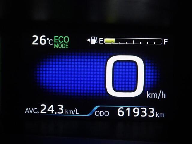 A フルセグTV&ナビ バックモニター ETC スマートキー LEDヘッドランプ 純正アルミホイール(25枚目)