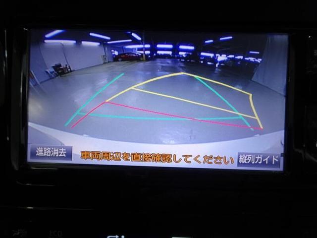 A フルセグTV&ナビ バックモニター ETC スマートキー LEDヘッドランプ 純正アルミホイール(28枚目)