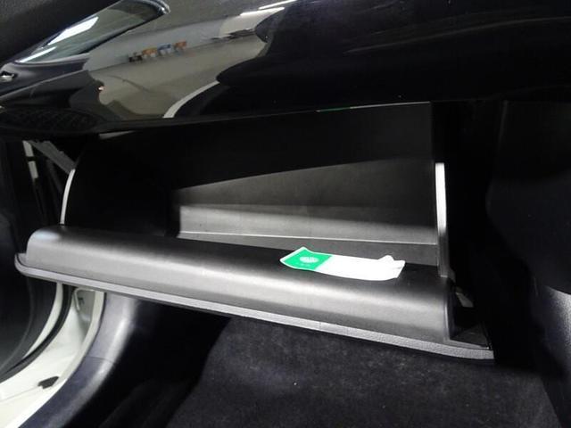 A フルセグTV&ナビ バックモニター ETC スマートキー LEDヘッドランプ 純正アルミホイール(43枚目)