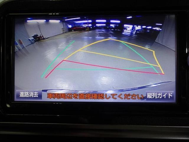 ハイブリッドG クエロ フルセグTV&ナビ バックモニター スマートキー 両側パワースライドドア LEDヘッドランプ(27枚目)