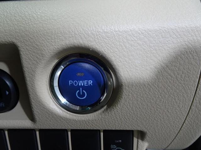 G フルセグTV&ナビ バックモニター ETC スマートキー LEDヘッドランプ 純正アルミホイール パワーシート(27枚目)
