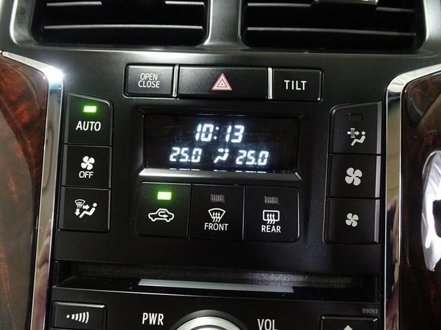 G フルセグTV&ナビ バックモニター ETC スマートキー LEDヘッドランプ 純正アルミホイール パワーシート(34枚目)