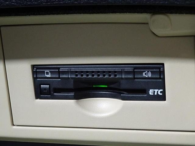 G フルセグTV&ナビ バックモニター ETC スマートキー LEDヘッドランプ 純正アルミホイール パワーシート(37枚目)