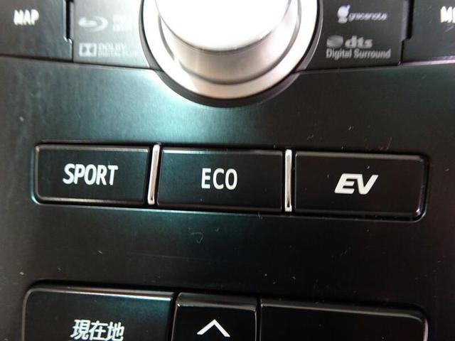 G フルセグTV&ナビ バックモニター ETC スマートキー LEDヘッドランプ 純正アルミホイール パワーシート(41枚目)