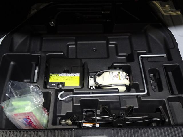 G フルセグTV&ナビ バックモニター ETC スマートキー LEDヘッドランプ 純正アルミホイール パワーシート(51枚目)