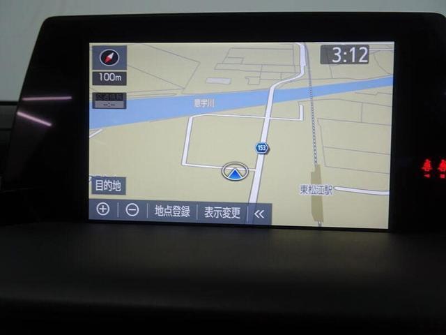 RSアドバンス Four フルセグTV&ナビ バックモニター ETC スマートキー LEDヘッドランプ 純正アルミホイール 一部革シート(28枚目)