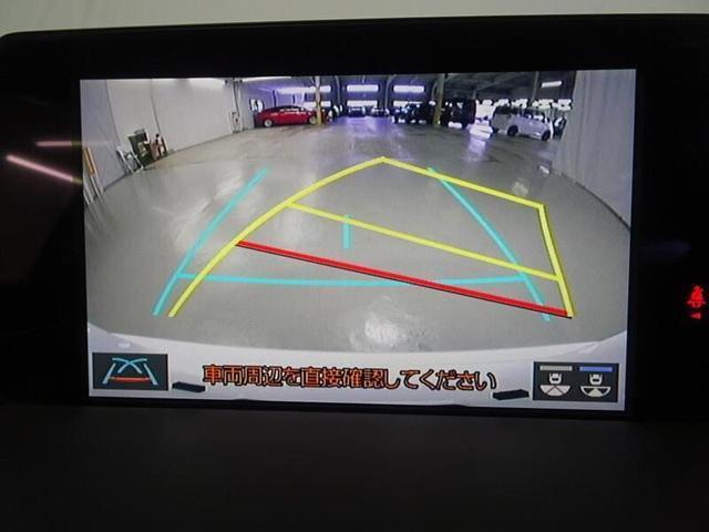 RSアドバンス Four フルセグTV&ナビ バックモニター ETC スマートキー LEDヘッドランプ 純正アルミホイール 一部革シート(29枚目)