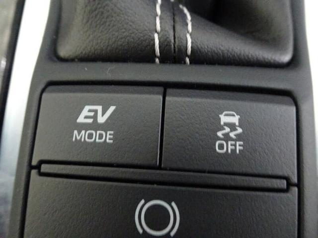 RSアドバンス Four フルセグTV&ナビ バックモニター ETC スマートキー LEDヘッドランプ 純正アルミホイール 一部革シート(36枚目)