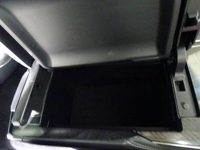 RSアドバンス Four フルセグTV&ナビ バックモニター ETC スマートキー LEDヘッドランプ 純正アルミホイール 一部革シート(40枚目)