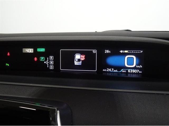 Sセーフティプラス フルセグTV&ナビ バックモニター ETC スマートキー LEDヘッドランプ 純正アルミホイール(18枚目)
