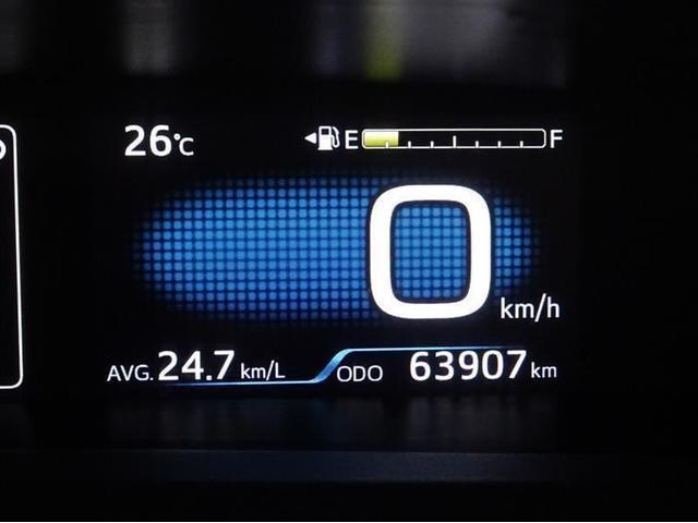Sセーフティプラス フルセグTV&ナビ バックモニター ETC スマートキー LEDヘッドランプ 純正アルミホイール(19枚目)