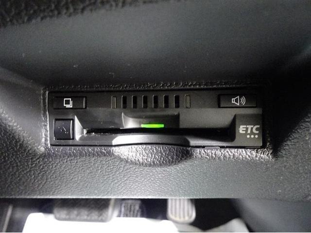 Sセーフティプラス フルセグTV&ナビ バックモニター ETC スマートキー LEDヘッドランプ 純正アルミホイール(23枚目)