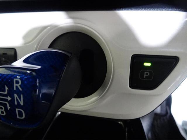 Sセーフティプラス フルセグTV&ナビ バックモニター ETC スマートキー LEDヘッドランプ 純正アルミホイール(26枚目)
